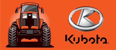 Kubota_SponsorshipLogo_400px