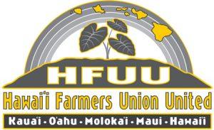 HFUU gold state logo 2016